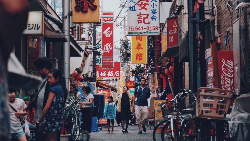 backpacken-japan